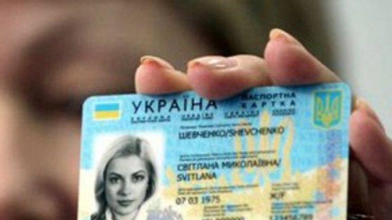 Вже з 1 січня українцям почнуть видавати біометричні паспорти