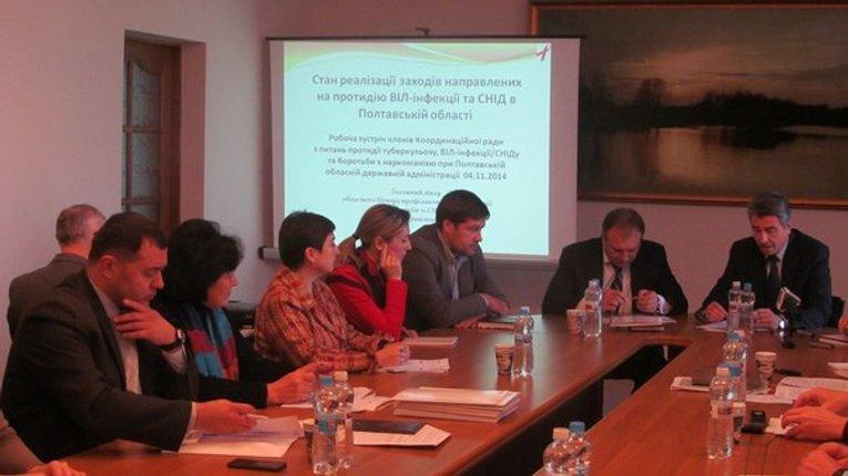 Сьогодні у Полтаві розглянули питання протидії туберкульозу, ВІЛ-інфекції та боротьби з наркоманією