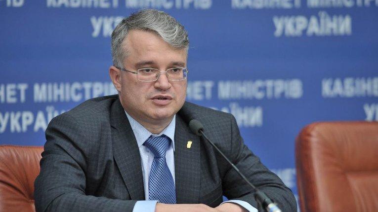 Український Уряд вирішив побудувати дамбу, яка припинить подачу води в окупований Крим