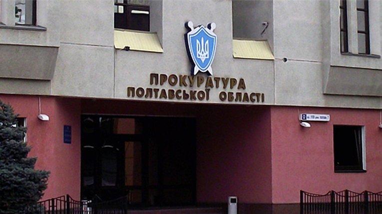 Прокуратура Полтавщини виявила порушення екологічного законодавства на понад 50 млн.грн.