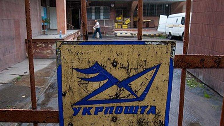Сільські поштарні на межі закриття