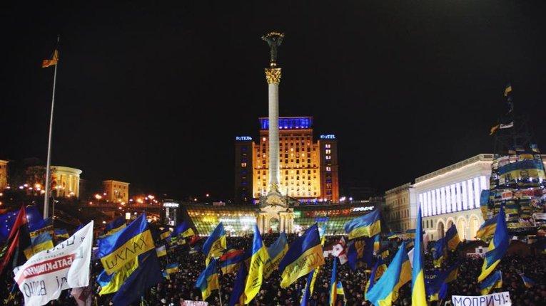 Українські школярі вивчатимуть історію Майдану