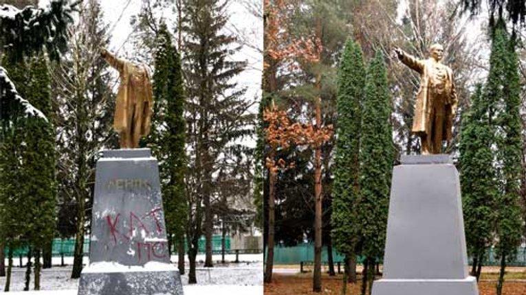 На Полтавщині відновили 5-метрового Леніна. Всупереч вказівки губернатора зносити «совдепію»