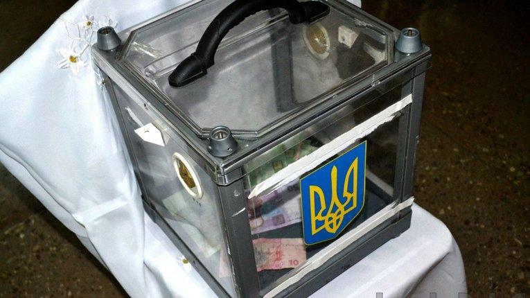 У ПНПУ зібрали понад 4 тисячі гривень воїнам АТО за 2 дні