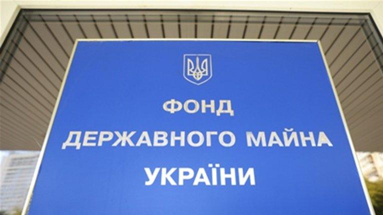 Фонд держмайна другий рік не може забрати у росіян бомбосховище у Полтаві