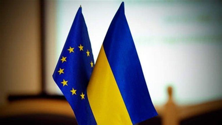 Україна отримала черговий транш фінансової допомоги від Євросоюзу