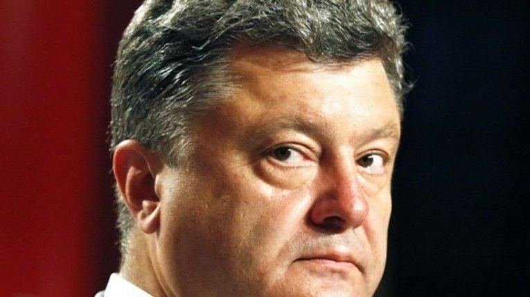 Порошенко ввів в дію рішення РНБО про енергетичну безпеку та проведення опалювального сезону