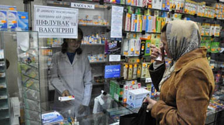 «Полтавафарм»: подорожчання ліків на третину за два тижні – ще не межа