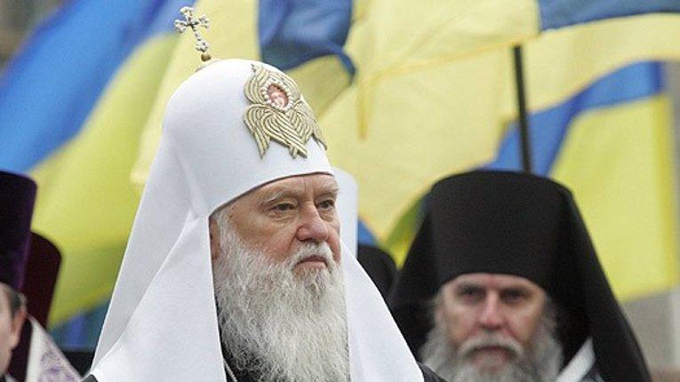 Наступного тижня до Полтави приїде Патріарх Київський і всієї Руси- України Філарет