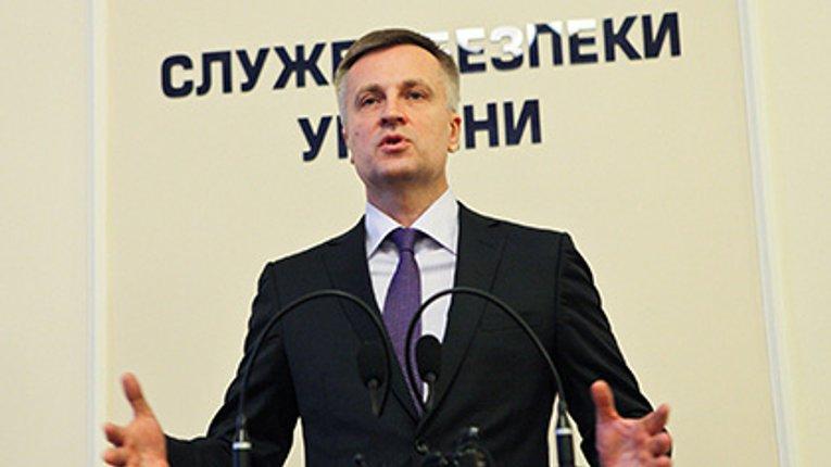 СБУ: Росія організовує тренувальні табори на Донбасі