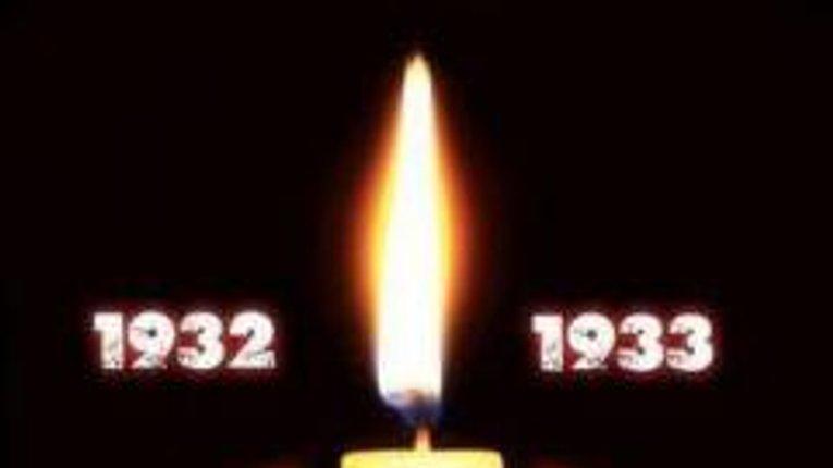 Як відзначатимуть Дні пам'яті жертв Голодомору на Полтавщині