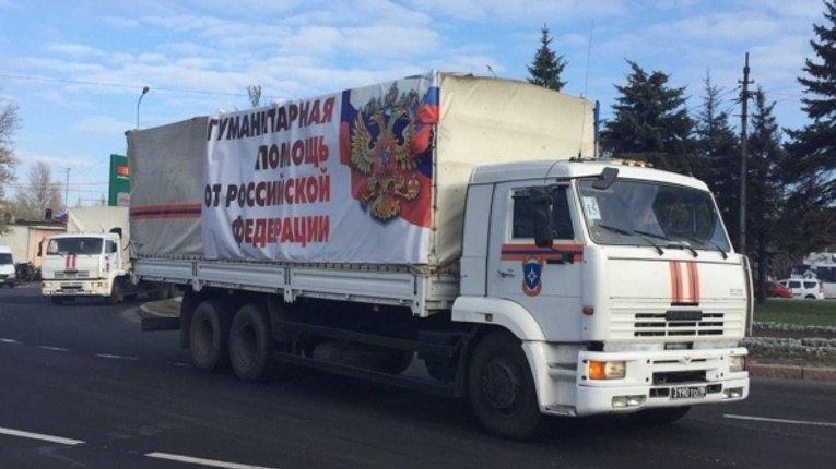 Восьмий російський «гумконвой» прибуде на Донбас у неділю