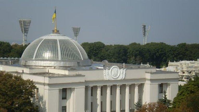 Завтра відбудеться перше засідання нової Верховної Ради України