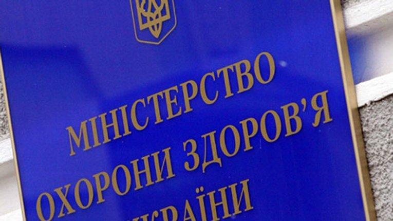 Полтавцям пропонують уявити себе міністром охорони здоров'я і отримати 500 гривень