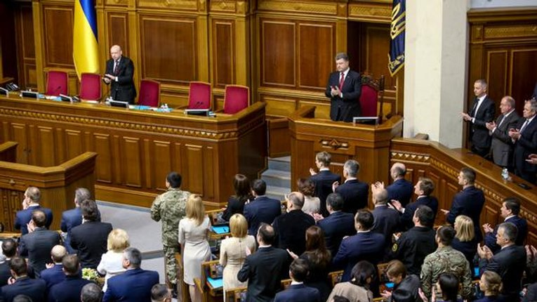 Відкрилося урочисте засідання Верховної Ради України 8-го скликання (ОНОВЛЕНО)