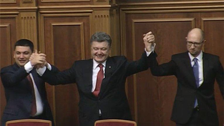 Спікером нової Ради став Володимир Гройсман. Яценюк залишається прем'єром