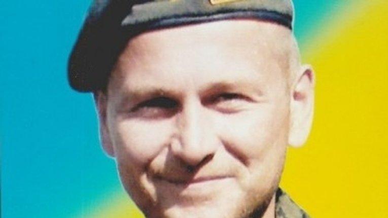 На Полтавщині попрощалися із героєм, який загинув біля Станиці Луганської