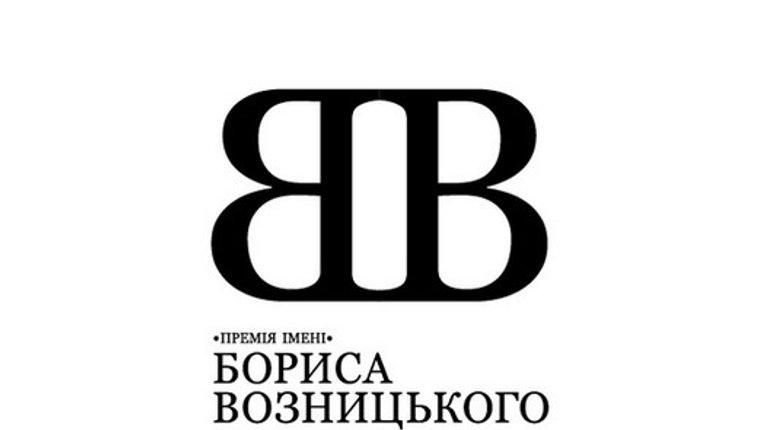«Музейний «Оскар» Хроноса» вручено вдруге