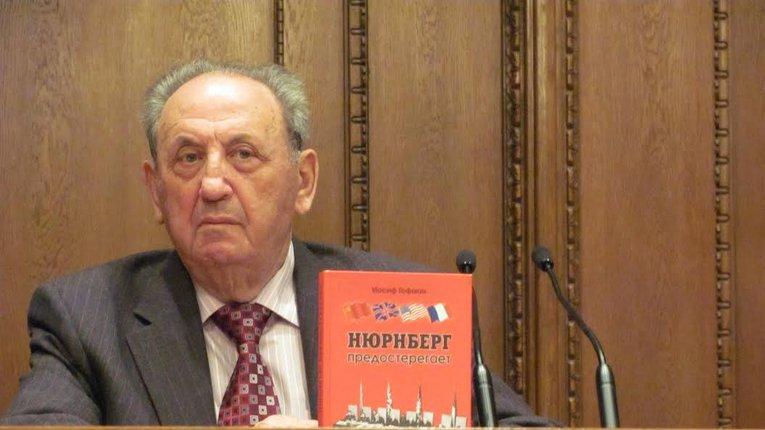В Полтаві помер останній свідок Нюрнберзького процесу