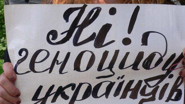 ПРОВОКАЦІЯ! Волевиявленню людей намагалися завадити «тітушки» та батальйон «Полтавщина»
