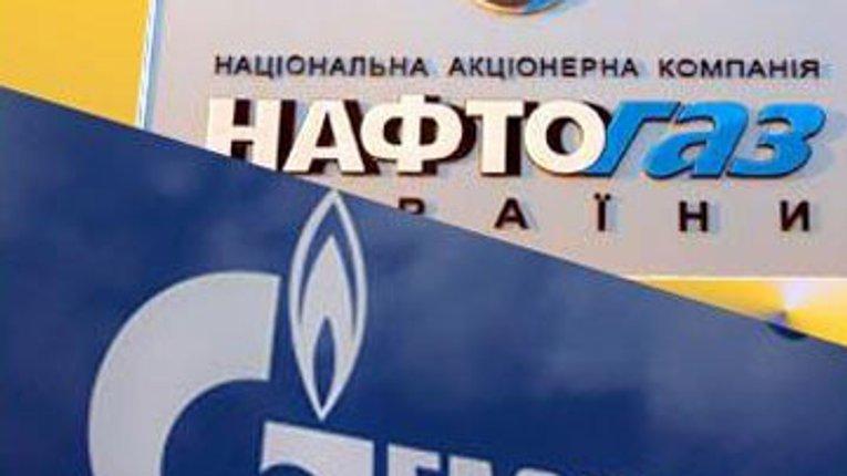 """Захист від """"Газпрому"""" за 2,5 мільйони євро..."""