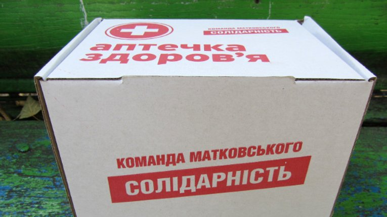 Аптечки здоров'я чи смерті? Чим насправді підкуповує Матковський?