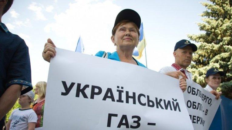 Проплачений мітинг під Полтавською ОДА. Яка мета?