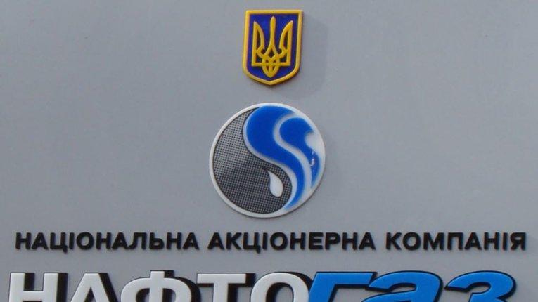 «Нафтогаз України» перестає бути українським
