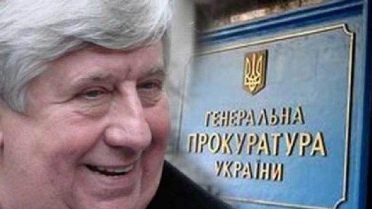 Шокін хоче контролювати антикорупційну прокуратуру