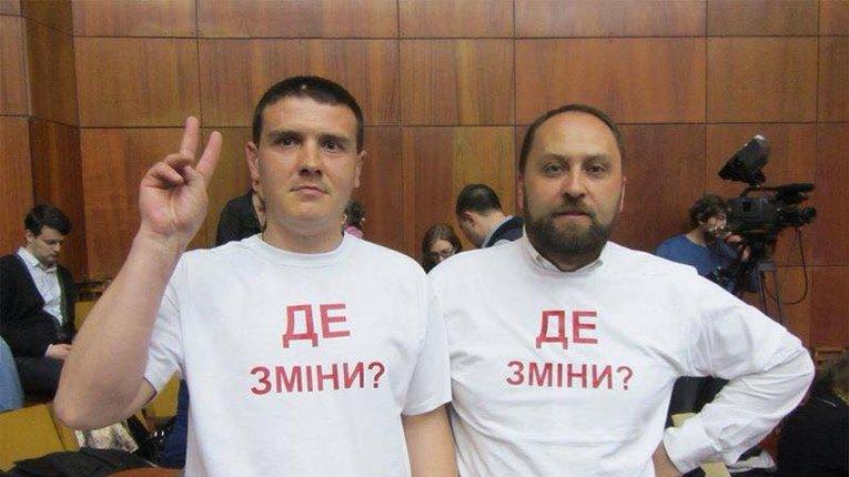 Від шизофреніка до Педика – чим заплямоване обличчя партії Президента на Полтавщині?