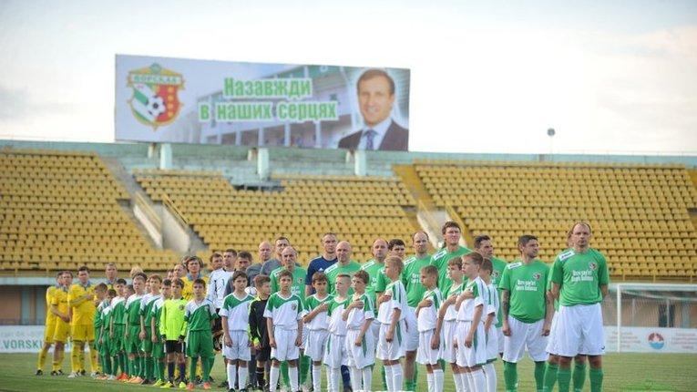 Ветерани українського футболу вшанували пам'ять Олега Бабаєва матчем у Полтаві