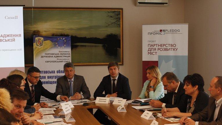 Чотири міста Полтавщини долучилися до проекту допомоги біженцям