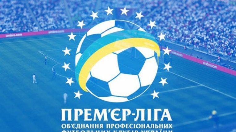 Підсумки футбольного чемпіонату України  2015/16