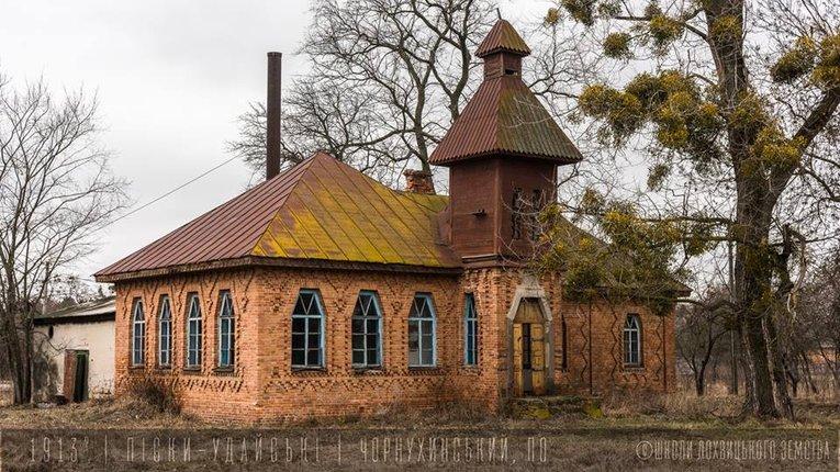 На Полтавщині розпочали рятувати 100-літні школи