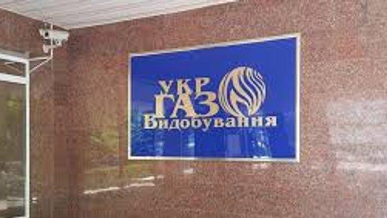 Антикорупційні органи проводять розслідування у справі «Укргазвидобування»