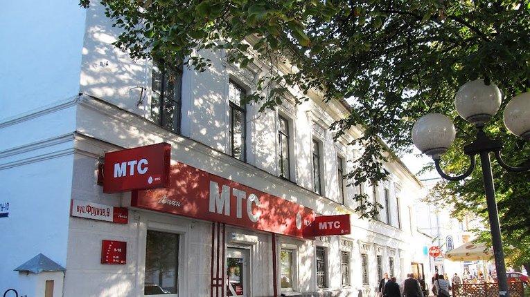 Оператор МТС «розводить» клієнтів у Полтаві