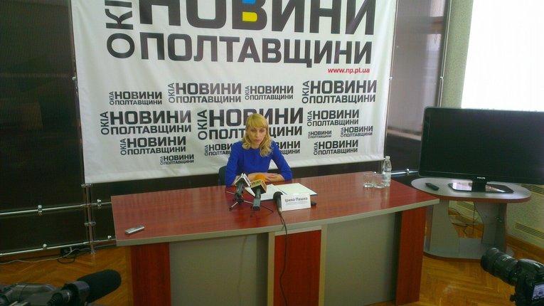 Реформа юстиції запрацювала на Полтавщині