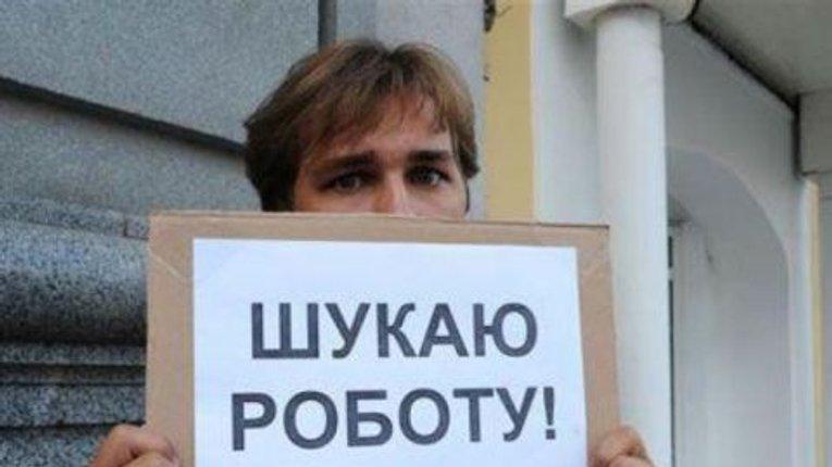 На Полтавщині понад 18 тис. офіційно безробітних і нестача кваліфікованих кадрів