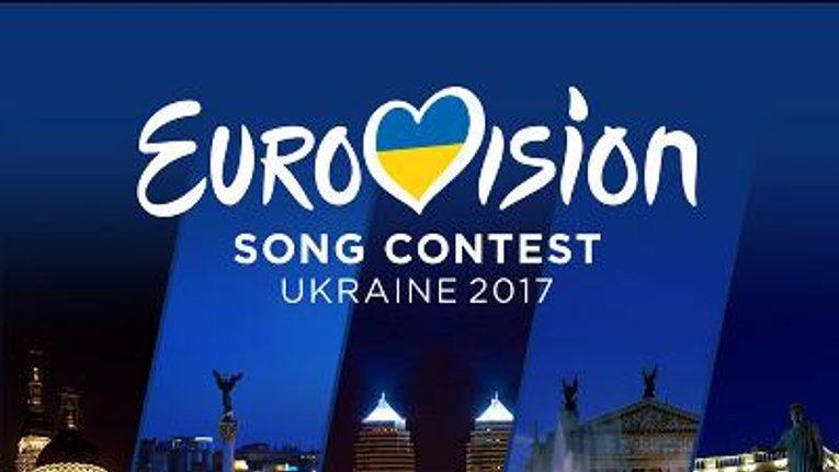 Символ Євробачення 2017 в Україні запропонували Міністру культури Ніщуку