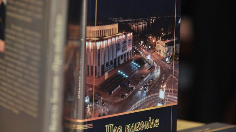 Письменник Василь Богдан презентував книгу українського державотворення в Полтаві
