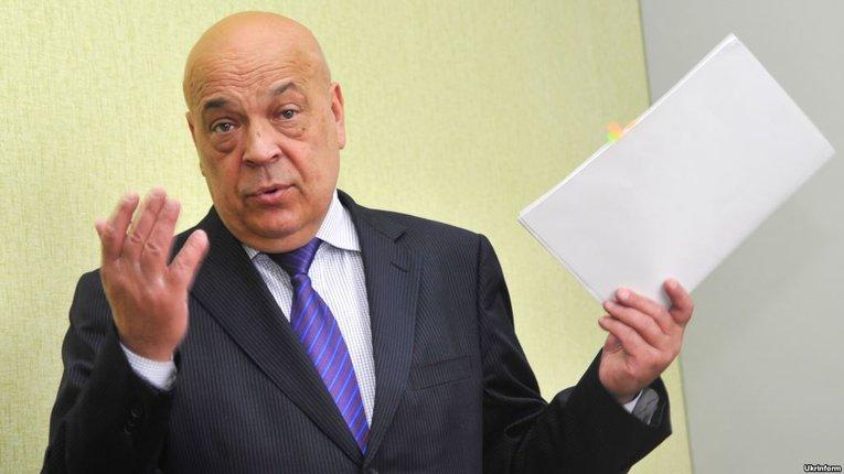 Москаль поклав відповідальність за незаконні вирубки в Карпатах на голову МінАП Кутового