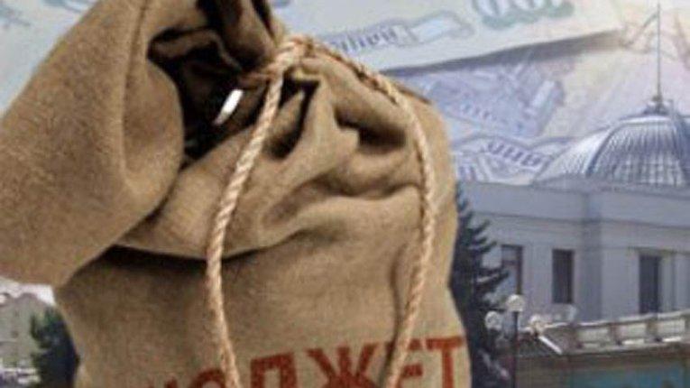 Майже на 1,5 млрд грн Полтава наповнила бюджет України
