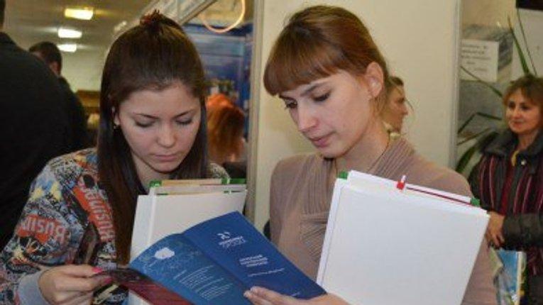 У Полтаві презентували кращі європейські ВНЗ