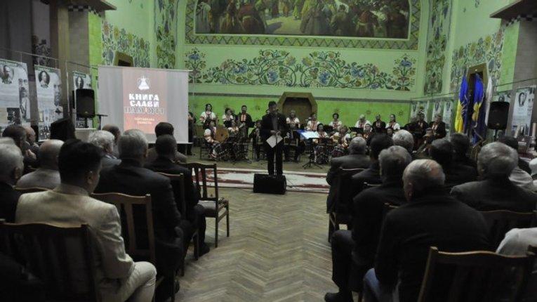 Ліквідаторів чорнобильської катастрофи вшанували у Полтаві