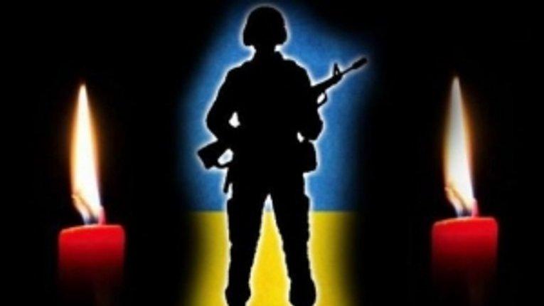 Понад 70 полтавських захисників України занесуть до Книги пошани