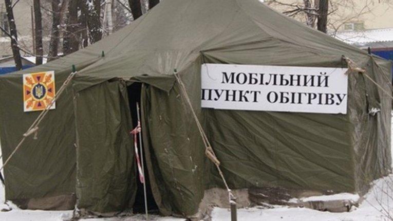 49 полтавців звернулися до місцевих пунктів обігріву