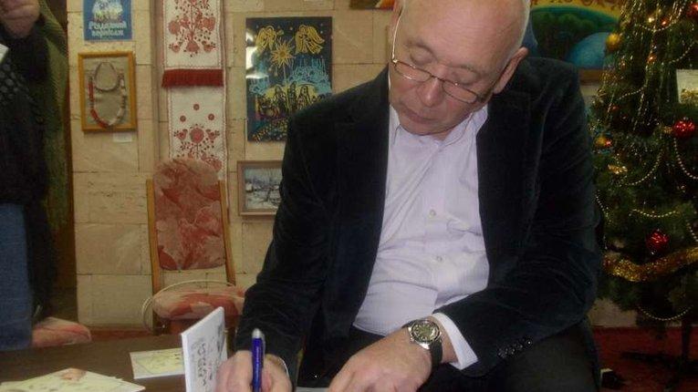 Полтавський письменник презентував збірку гуморесок