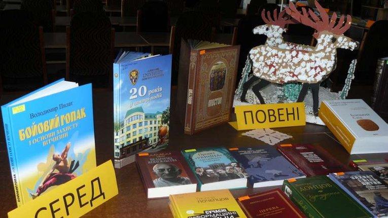 У бібліотеці Котляревського представили 30 новинок