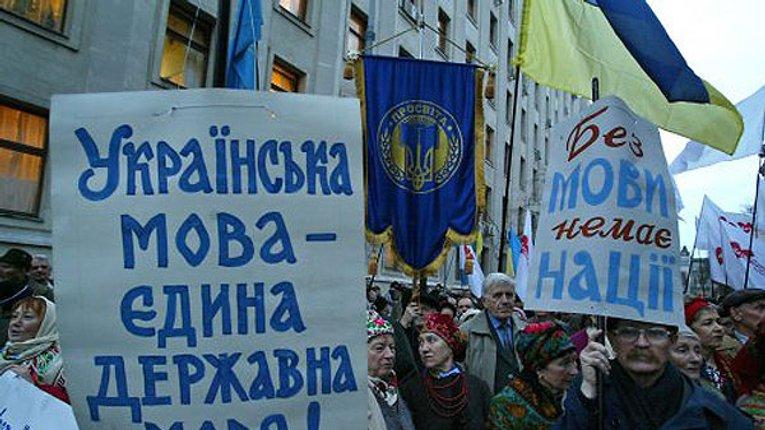 Закон «Про державну мову» зміцнить позиції української мови