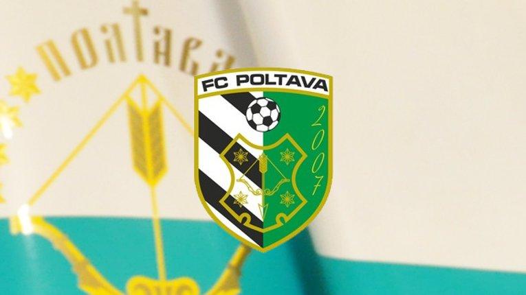 «Полтава» програла «Дніпру» у першому матчі року